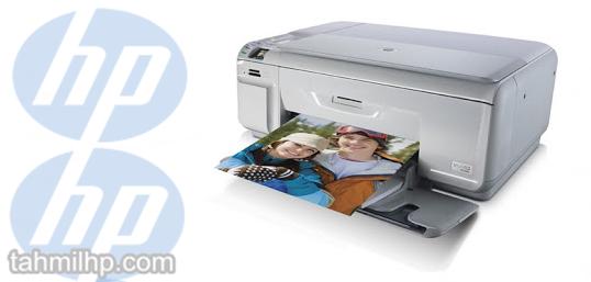 تحميل HP Photosmart C4283