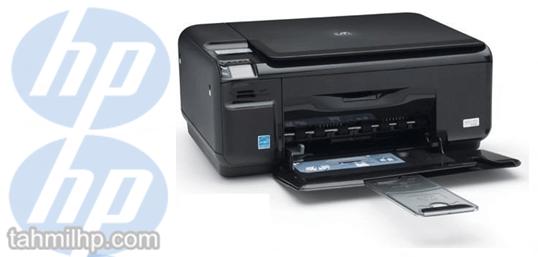 تحميل HP Photosmart C4480