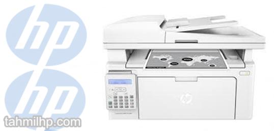 تعريف HP Laserjet Pro MFP M130a