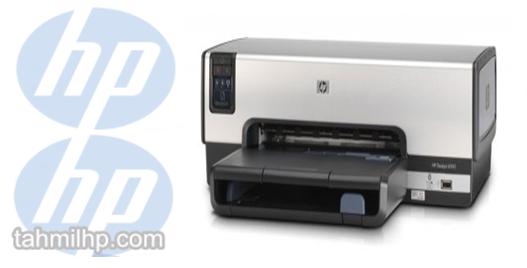 تحميل HP Deskjet 6943