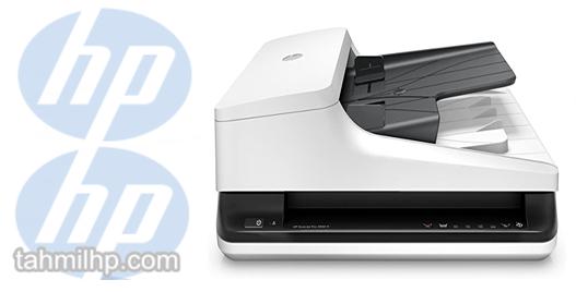 تعريف سكانر HP ScanJet Pro 2500 f1