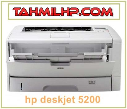 تعريف HP Deskjet 5200